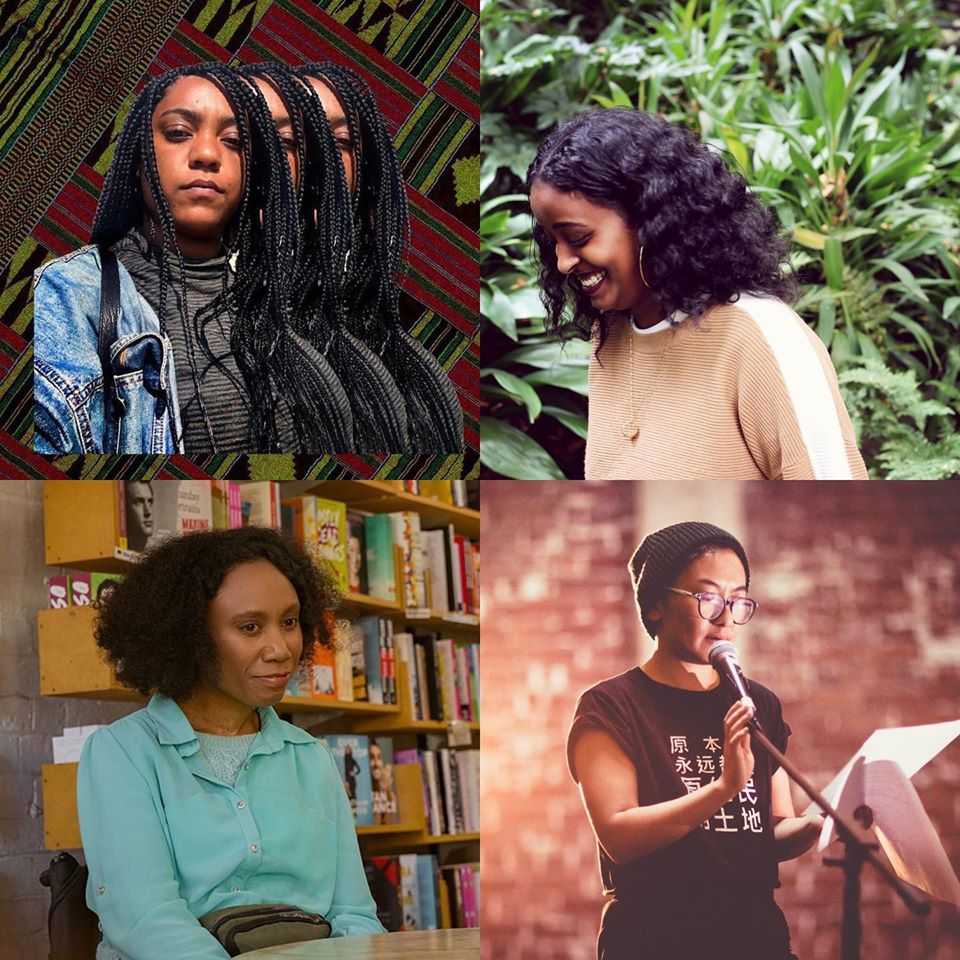 Gallery collage view photo of 4 speakers. Top Left: Huna Amweero wearing a denim jacket with her hair in braids. Top Right, Areej Nur wearing a beige and white jumper, looking away from the camera and smiling with plants behind her. Bottom Left, Pauline Vetuna wearing a light blue top with her curly hair out and a book shelf behind her. Bottom Right, Jinghua Qian wearing a black t-shirt and beanie, standing while talking into a mic and reading from a paper.